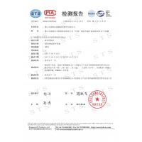 Xinmiao Exhibition System Co.,Ltd Certifications