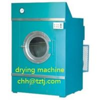 Buy cheap 50kg drying machine Technical parameters(Industrial drying machine) from wholesalers