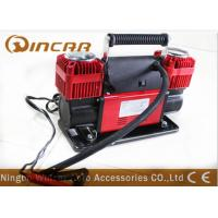 Wholesale New 150PSI 12 V Car Air Compressor Double 60mm Cylinder 300L/ Min Air Flow from china suppliers