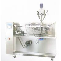Wholesale Horizontal style packaging machine from china suppliers