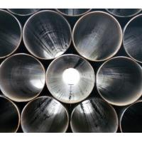 Wholesale 1/2-12 Inch 21.3 - 323.8mm LSAW ERW Spiral Welded Stainless Steel Seamless Steel Pipe from china suppliers