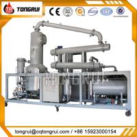 Wholesale Black Gasoline Engine Oil Extraction Distillation Machine Used Motor Oil Recycling Equipment from china suppliers