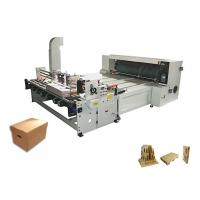 Buy cheap High Speed Die Cut Printing Machine / Carton Box Making Machine 7.5 Kw from wholesalers