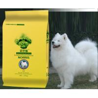 Wholesale Gravure Printing Dog Food Pet Food Standing Side Gusseted Bags , 2.5 Kg Volume from china suppliers