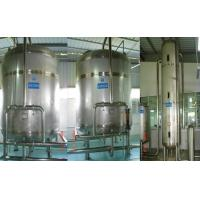 Wholesale Purified / Drinking Water Treatment Systems from china suppliers
