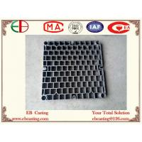 Wholesale 760 x 760mm Material Trays for Cementing Furnaces EB22074 from china suppliers
