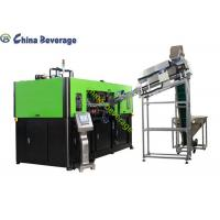 Wholesale Water Bottle Blow Moulding Machine 12000 Bph Full Automatic Rotary Type from china suppliers