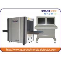 Wholesale Security Airport Baggage Scanner , X Ray Luggage Machine With Middle Tunnel 65*50cm from china suppliers
