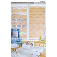 Wholesale Carved zebra blinds fabric/rainbow blinds fabric /blackout zebra fabric from china suppliers