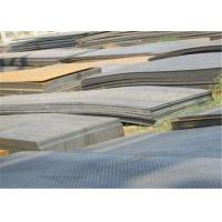 Wholesale Rust Proof S235JR SS400 Hot Rolled Steel Sheet 2.0Mm - 18Mm Thickness from china suppliers