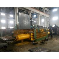 Wholesale Fast Large Press Box Hydraulic Scrap Baler Machine Round Baler Energy Saving from china suppliers