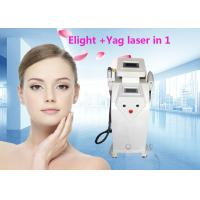 Wholesale OPT SHR E- Light IPL RF Machine For Permanent Hair Removal / Acne Treatment from china suppliers