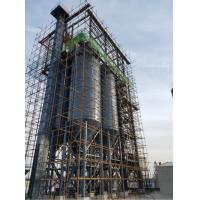 Wholesale Construction Site Dry Mortar Plant / Dry Mix Mortar Manufacturing Plant With Sand Dryer from china suppliers