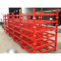 Wholesale Customised Adjustable Stacking Shipping Stack Rack With Steel Plate from china suppliers