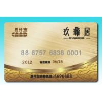 Wholesale EM4233 chip cards / High Secure ISO15693 EM4233 chip(replaces EM4035 and EM4135 chip) from china suppliers