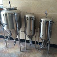 Wholesale 50L mini beer making machine from china suppliers