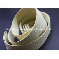 Wholesale High Fracture Strength Aramid Kevlar Fabric Tape For Cigarette Machine from china suppliers