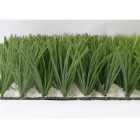 Wholesale Pile High 50mm Soccer Artificial Grass from china suppliers