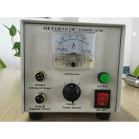 Wholesale Trimming deflashing Ultrasonic Cutting Machine to repair automotive engine from china suppliers