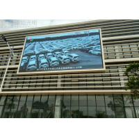 Wholesale High Effect P5 Outdoor LED Screen 960x960mm For Shopping Mall from china suppliers