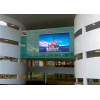 Wholesale Anti UV 10mm DIP346 Super Thin LED Advertising Screens For Building from china suppliers