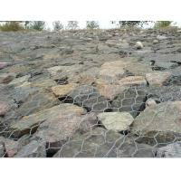 Buy cheap Rockfall netting,rockfall fence,security fence,pvc coated rockfall netting,iron rockfall netting,protect from wholesalers