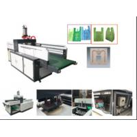 Quality T-shirt bag automatic punching machine with multi size die moulds for sale
