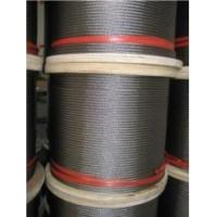 Buy cheap 304/316 6X7+FC Stainless Steel Wire Rope 1570MPa 1670MPa for lifting and drawing from wholesalers