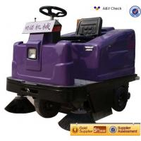 Buy cheap intelligent street sweeper from wholesalers