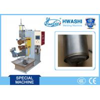 Wholesale House Applicance Water Pot Bottom Seam Welding Machine Electric Kettle Welder from china suppliers