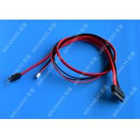 Buy cheap SATA 7+15Pin HDD Power Cable Male To Male Extension Lightweight from wholesalers