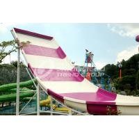 Quality Newest Design Custom Water Slides , Amusement Park Boomerang Aqua Slide For 2 People in Gaint Aqua Park for sale