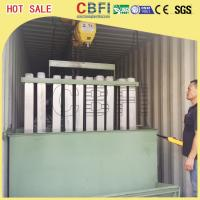 Wholesale Fishery Cooling Containerized Block Ice Machine Germany Bitzer Compressor from china suppliers