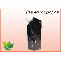 Wholesale Plain Stand Up Spout Pouch from china suppliers