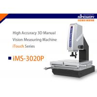 Wholesale 250x150mm , High Accuracy Semiautomatic Vision Measuring Machine iFocus Series from china suppliers