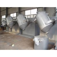 Wholesale 380V 50HZ Three Phase Pharmaceutical Powder Mixer Three Dimensional from china suppliers