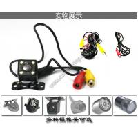 Wholesale IP67 Waterproof Universal Auto Parking Rearview Camera with LED Light from china suppliers