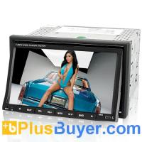 Wholesale Street Wolf - 7 Inch HD In Dash Car DVD Player (2-DIN, GPS, DVB-T) from china suppliers