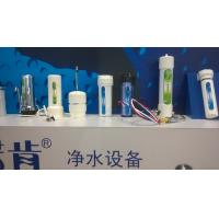 China 5 stage water purifier for sale