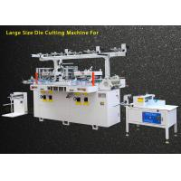 Wholesale Automatic Label Folder Die Cutting Machine For Double Sided Adhesive Tape from china suppliers
