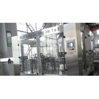 Wholesale Juice filling machine for PET bottle  from china suppliers