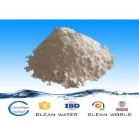 Wholesale Biological Wastewater Treatment Anaerobic Bacterial Agents Powder PH 5.5 ~ 9.5 from china suppliers