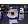 Buy cheap Fiberglass Material Virtual Reality Slide / 360-Degree VR Video Game Flight Simulator from wholesalers