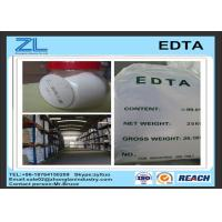 Wholesale White Ethylene diamine tetraacetic acid /  EDTA additive in Daily chemical from china suppliers