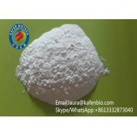 Wholesale Pain Killer Drug Local Anesthetic Drugs Pramoxine Hydrochloride / Pramoxine HCL CAS 637-58-1 from china suppliers