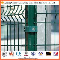 Wholesale hot dipped galvanized and powder coated security fence 3D Fence metal fencing iron fence from china suppliers