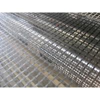 Wholesale High Tensile Geogrid Fabric Grey For Seawalls , Self Adhesive from china suppliers