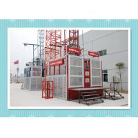 Wholesale Twin Cage Construction Material Hoist For Building / Tower And Bridge from china suppliers