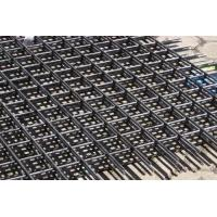 Wholesale Pre-engineered Rectangular Mesh Ribbed Rears Seismic 500E Rebars from china suppliers