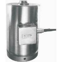 Buy cheap Canister Load Cell (CP-7) from wholesalers